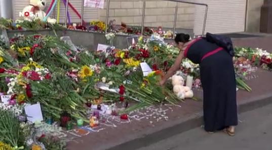 우크라이나 키예프 네덜란드 대사관 앞.