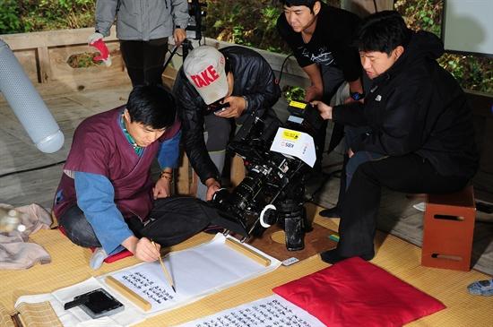 KBS 1TV <정도전>의 스틸컷
