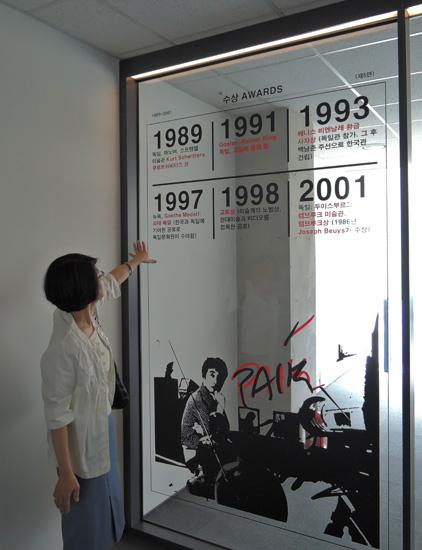 백남준이 1989년부터 2001년까지 독일에서 받는 '예술상'을 목록화하다