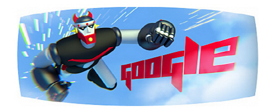 구글, 로보트 태권브이 탄생 38주년 구글이 로보트 태권브이 탄생 38주년을 맞아 기념 로고를 선보였다.