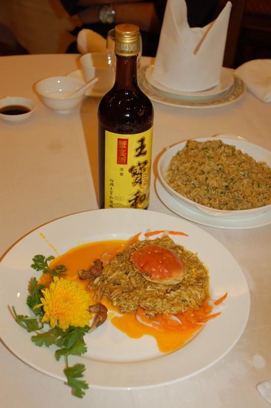 상하이 게요리 명가 왕바오허의 게요리 상하이 게요리 명가 왕바오허의 게요리. 가장 저렴한 메뉴인데, 꽃으로 장식했다. 이집 특유의 황주와 조화를 이룬다