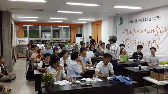 전북환경운동 연합에서 24일 열린 오연호대표 강연회 모습