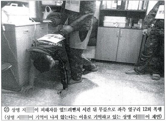 윤 일병 집단 구타 사망사건과 관련해, 군 헌병대가 윤 일병 사망 5일 뒤인 지난 4월 11일 실시한 현장 검증 사진.