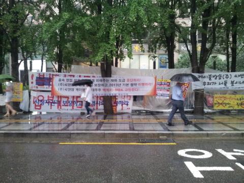 서울파이낸스센터 후문 맞은편에 걸려 있는 노조의 현수막이다. 그 뒤로 노조원 숙식을 해결할 수 있는 임시 비닐 텐트의 모습이 보인다.