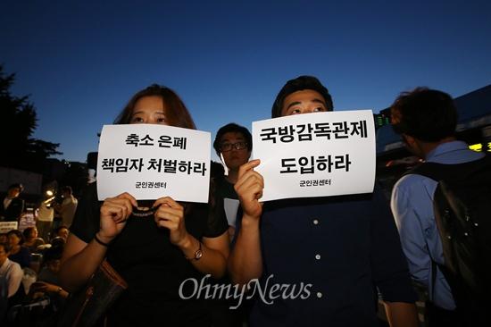 """고 신 상병 친구들 """"친구위해 왔습니다"""" 8일 오후 서울 용산구 국방부 앞에서 열린 28사단 폭행 사망 희생자 윤일병과 군 사망 희생자 추모제에서 11사단에서 뇌종양으로 사망한 신성민 상병의 친구들이 손피켓을 들고 있다."""