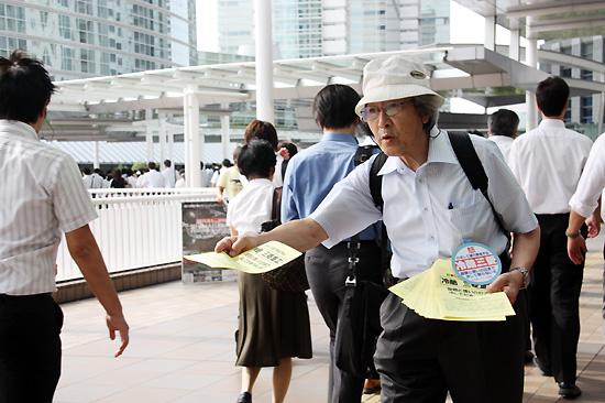 도쿄 중심가인 시나가와역 앞에서 출근길 시민들을 상대로 전단지를 배포하고 있는 나고야 소송 지원회 회원들. 2010년 8월 10일.