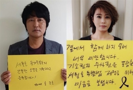 배우 송강호, 김혜수.