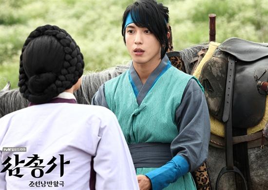 tvN <삼총사>의 박달향(정용화 분).