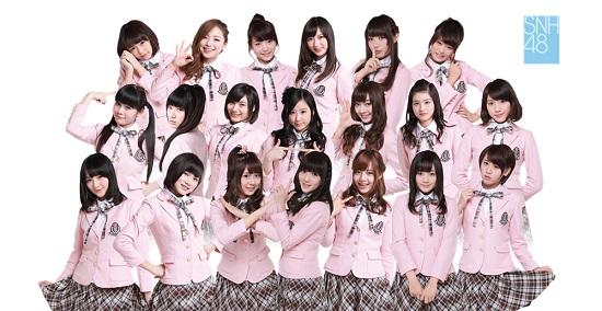 중국 여성 아이돌 그룹 SNH48