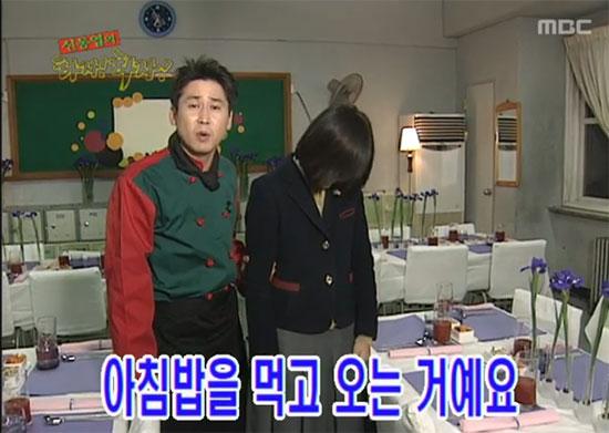 고교생에게 아침밥 먹이기 프로젝트를 진행한 MBC 예능 <느낌표>의 한 장면.