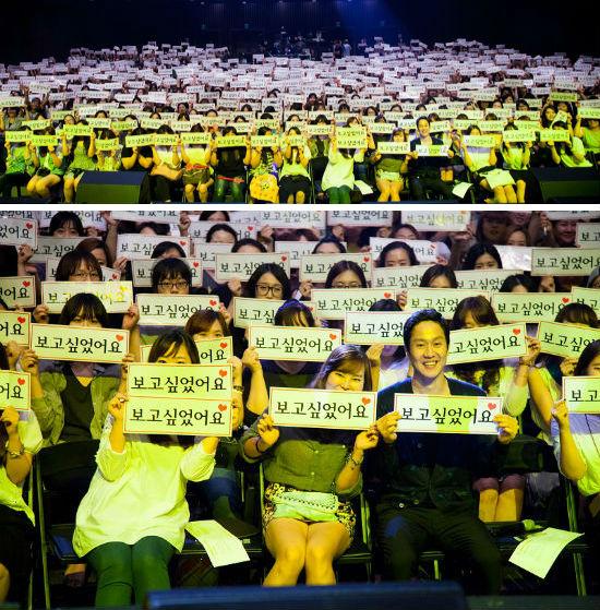 배우 정우가 첫 팬미팅을 가졌다. '보고싶었어요'라는 피켓을 든 팬들과 단체사진 촬영 중인 정우.