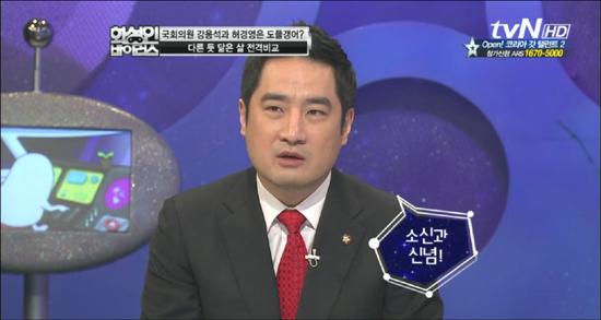 '고소집착남'으로 <화성인 바이러스>에 출연한 국회의원 강용석