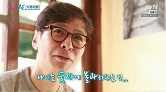 지난 29일 방영한 tvN <꽃보다 청춘-페루편> 한 장면