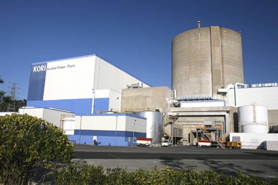 원자력 발전소 고리 원자력 발전소의 모습