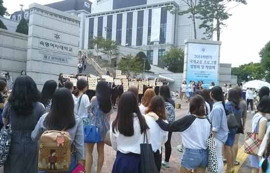 9월 2일 숙명여대 작곡과 학생들의 시위를 바라보는 학생들