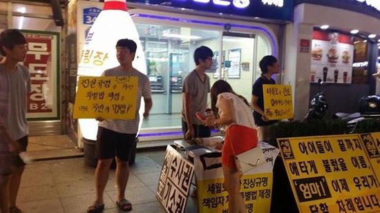 세월호 특별법 제정 범국민 서명운동 중인 김진영씨의 아들과 친구들