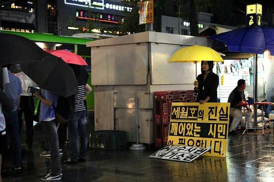 세월호 특별법 제정 1인 시위중인 김진영씨
