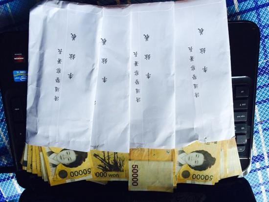 이현희 전 청도경찰서장이 송전탑반대 주민들에게 돌린 돈봉투. 5만원권 100~300만 원이 들어 있다.