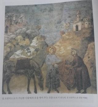 평생 가난한 사람들을 도운 아시시의 성 프란치스코