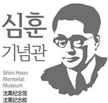 16일 심훈 기념관이 문을 열 예정이다.