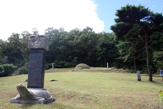 거란의 침입을 크게 물리친 고려 고종 시기의 명장 김취려 장군 묘소