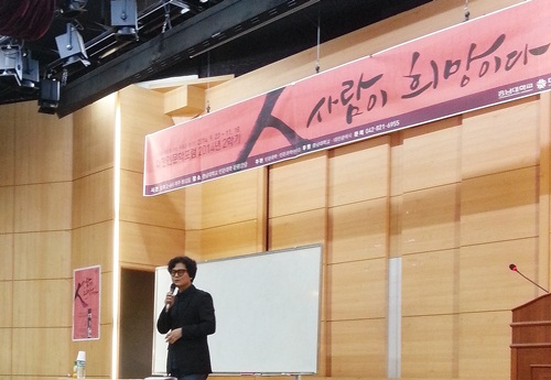 손택수 시인 제107회 대전 인문학 포럼에서 '은유와 사랑'을 주제로 손택수 시인이 강연을 하고 있다.