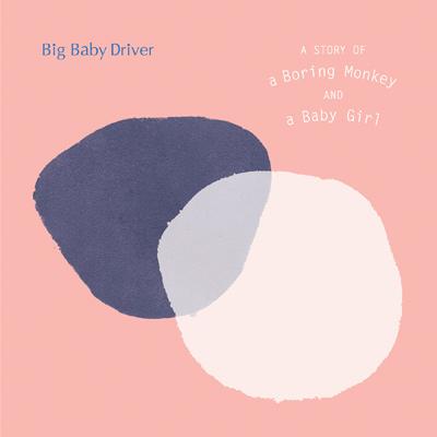 2집 [A Story of a Boring Monkey and a Baby Girl]