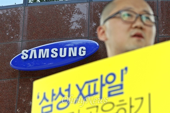 2011년 1월 13일 광주 동구 삼성생명 건물 앞에서 1인시위를 시작한 '삼성의 사회적책임을 요구하는 시민모임(삼사모)'이 3년 8개월 동안 했던 1인시위를 25일 마무리했다. 추교준씨가 삼성생명 건물 앞에서 피켓을 들고 있다.