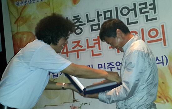 오마이뉴스 김종술 시민기자(오른쪽)가 대전충남 민언련의 수여하는 민주언론특별상을 받고 있다.