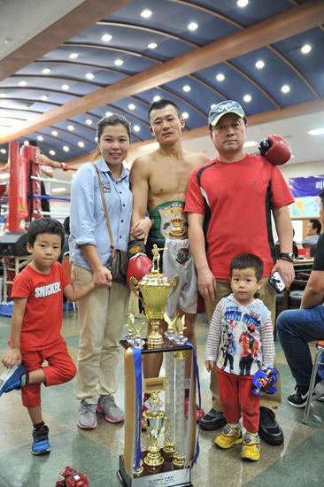 챔피언 강기준과 그의 가족