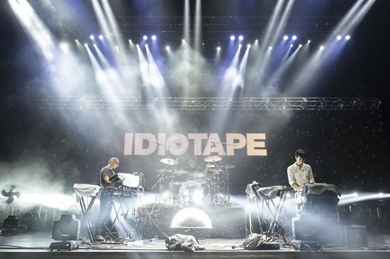 밴드 이디오테잎(idiotape)
