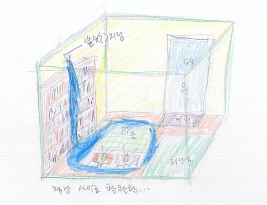 태영이 그린 나의 집 건물과 가벽 사이로 비가 들이쳐 자고 일어나니 방이 물바다였다