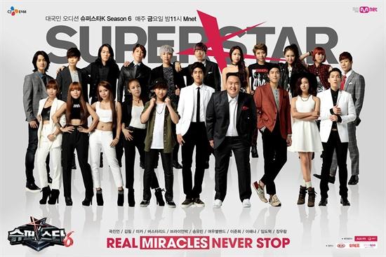 Mnet <슈퍼스타K6>의 공식 포스터