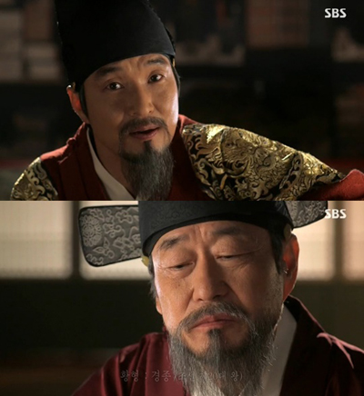 드라마 <비밀의 문>에서 영조가 내시를 시켜 김택에게 인삼탕을 주는 장면