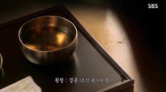 드라마 <비밀의 문>에 등장한 인삼탕.