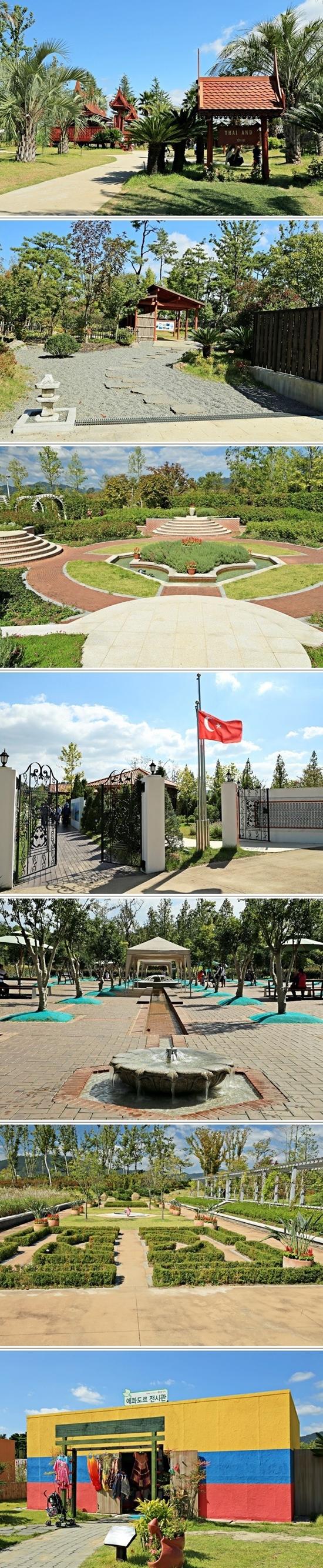 위에서부터 태국, 일본, 영국, 터키, 스페인, 이탈리아 정원과 에콰도르전시관