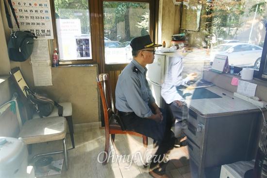 지난 7일 경비노동자 분신사고가 일어난 아파트의 한 경비원이 13일 오후 서울 강남구 신현대아파트 경비초소에서 근무를 서고 있다.