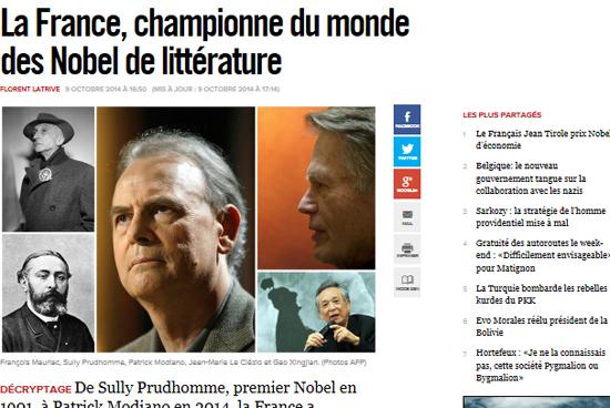 <프랑스, 노벨 문학상 참피언>이라는 제목의 기사.(중간의 사진이 파트릭 모디아노)