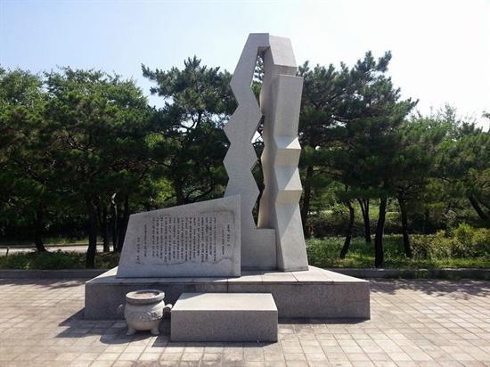 성수대교 사고 희생자 위령비 1997년 10월 21일 유가족들은 희생자를 기리고 사고의 재발 방지를 염원하면서 '성수대교 사고 희생자 위령비'를 세웠다.