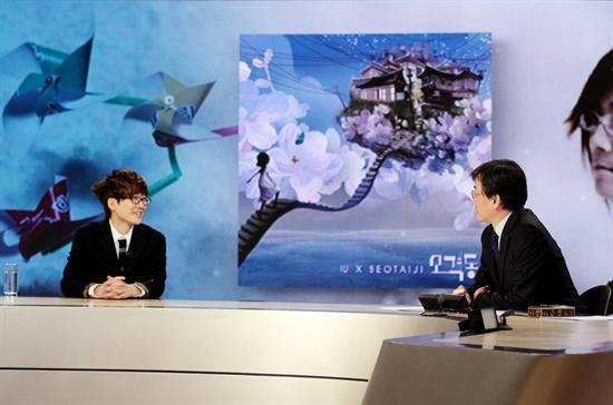 20일 저녁 방송된 JTBC <뉴스룸>에 출연한 서태지가 손석희 앵커와 만났다.