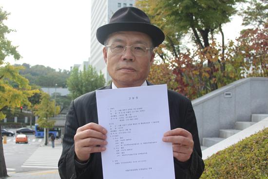 서울의소리 백은종 대표가 고발장을 들어보이고 있다.