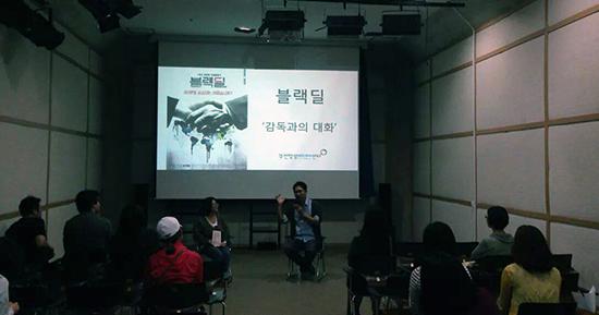 공동체 상영 후 관객들과 대화를 나누는 <블랙딜> 이훈규 감독