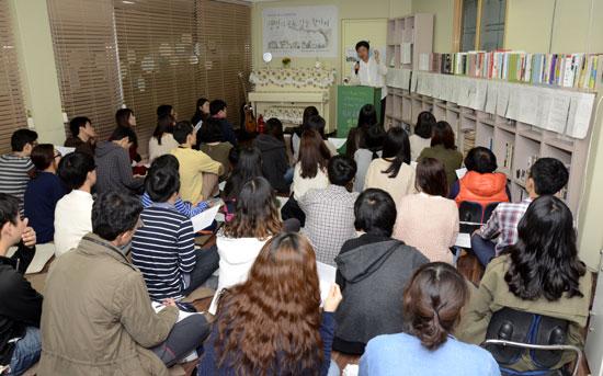 새들교육문화연구학교 4번째 시간, '우리 교육의 발자취'.