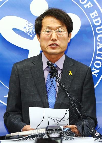 검찰, 시효만료 하루 앞두고 조희연 교육감 '기소' - 오마이뉴스