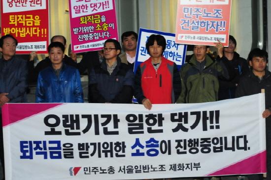 민주노총 서울일반노조 제화지부는 서울시 관악구 낙성대동의 탠디 본사 앞에서 기자회견을 진행했다.