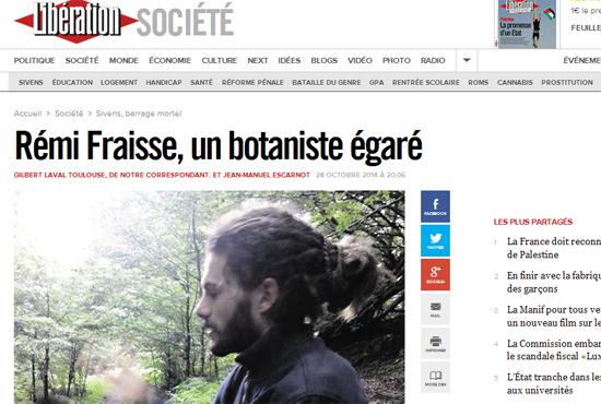 프랑스 언론 <리베라시옹>에 실린 레미 프레스 관련 기사