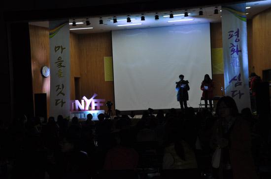 퇴촌남종 청소년 영화제 진행현장 모습