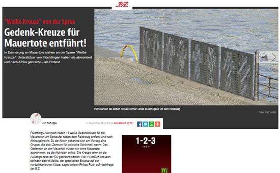 '유럽의 장벽 무너뜨리기'(Erster Europaischer Mauerfall) 프로젝트
