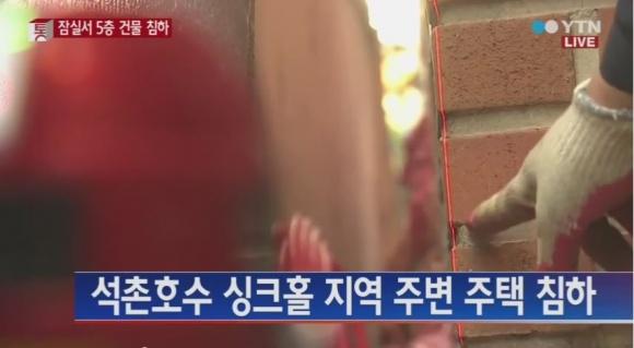 [YTN 뉴스 캡처] 잇따라 롯데월드와 관련된 소식이 들려오면, 방귀가 잦으면 똥이 나온다는 농담이 떠오른다.
