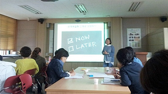 자유학기제 엄마쌤 수업